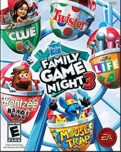 family night fun